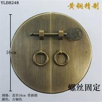 160MM Chinese Furniture Double Door Copper Handle Antique Doorplate Cabinet Door Pull Ring Round Cabinet Handle