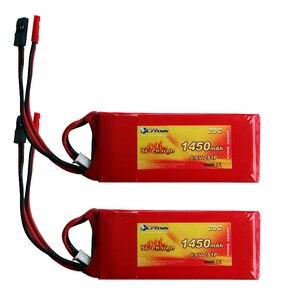 Батарея Flytown 1450 мАч 2S 6,6 V 20C/40C LiFePO4 RX с JST разъемом, приемник futaba радиоуправляемые Запчасти для хобби