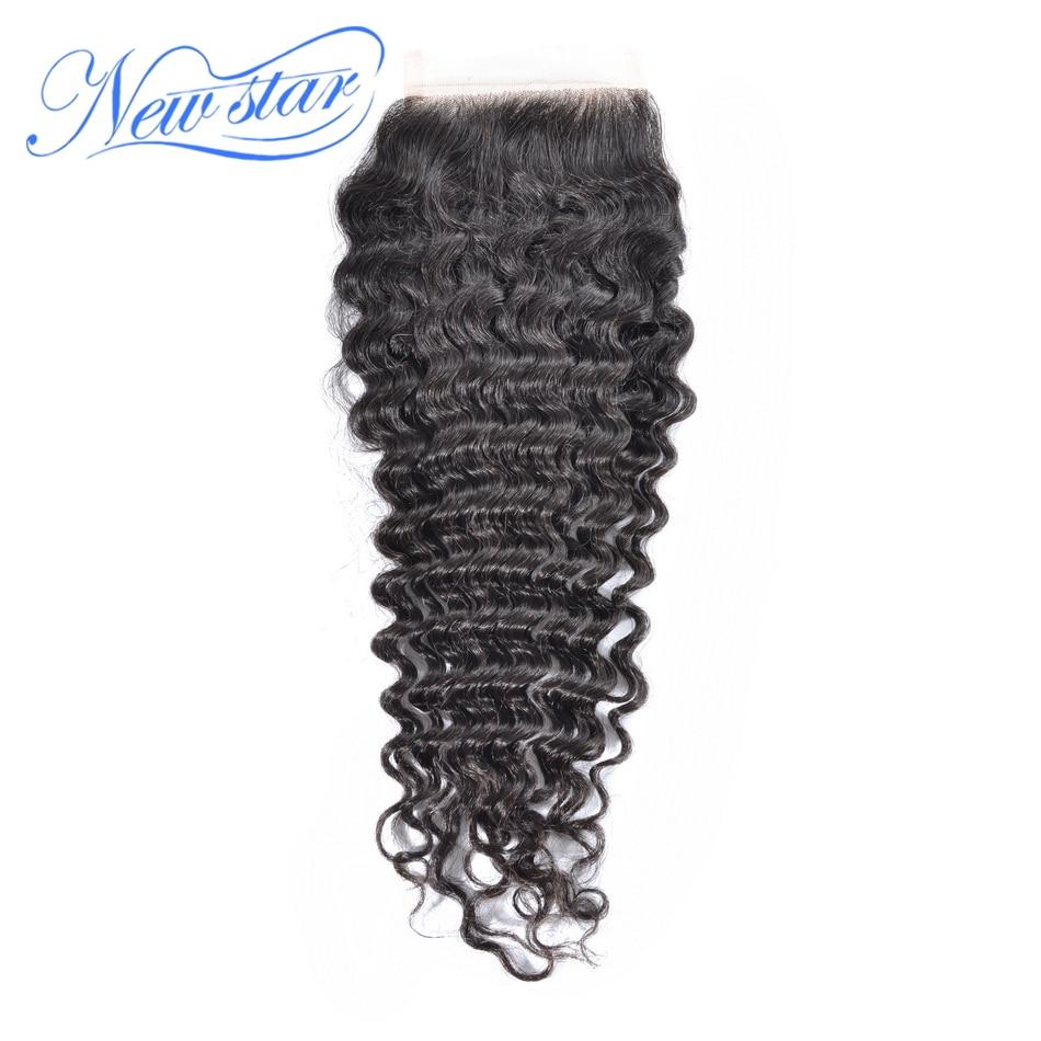 New Star Virgin font b Hair b font Lace Curly Closure 100 font b Human b