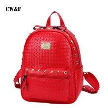 2017 сумка простой рюкзак корейской версии PU модные колледжа Ветер студент мешок