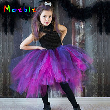 Girls Tulle Tutu Dress Wild Queen Style Knee Length Ball Gown Kids Cosplay Costumes Girl Dresses For Birthday Halloween Party