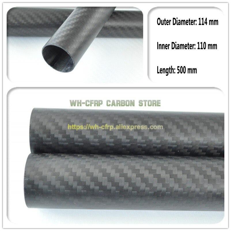 Tube en Fiber de carbone 3K 114mm OD x 110mm ID X 500MM Long (rouleau enroulé) tuyau en carbone, avec 100% plein carbone