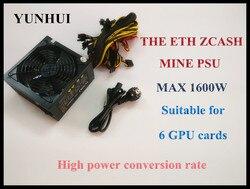 YUNHUI ETH górników zasilania (z kablem)  1600 W 12 V 128A wyjście. W tym 23 sztuk 2 P 4 P 6 P 8 P 24 P złącza z YUNHUI