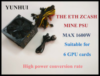YUNHUI ETH miners power supply (with cable ), 1600W 12V 128A output. Including 23PCS 2P 4P 6P 8P 24P connectors from YUNHUI