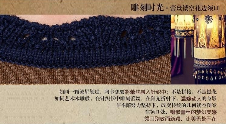 style Cashmere New And 2