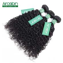 Malaysian Hair Kinky Curly Extensions Human Hair Weaving Bundles Natural Color 1/3/4 Pieces Non-Remy Curly Hair Bundles(China)