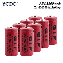 1/2/4/6/8Pcs GIF 16340 Battery 3.7V 2500mAh Lithium Rechargeable Li-ion Cell For