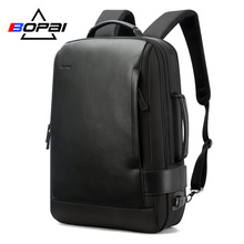 15.6 Inch Notebook Backpack Black Contractive Leather Backpack for Men USB Charging Male Travel Backpack Nylon mens rucksacks(China)