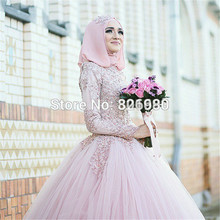 DressesRose YWD16 Ball Gown Beaded Lace Appliqued Hijab Long Sleeve Arabic/Turkish/Muslim Bridal Wedding Dresses 2017