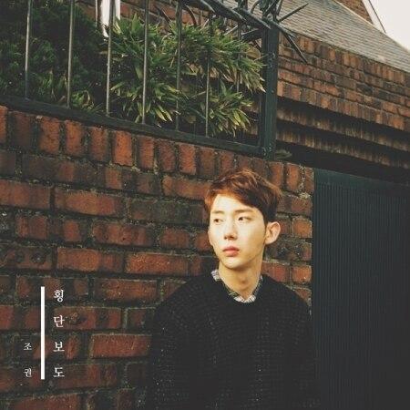 2AM JO KWON KINO ALBUM  - Crosswalk (LIMITED EDITION) + 11 Postcards Release Date 2016-02-16 KPOP ALBUM bigbang 2012 bigbang live concert alive tour in seoul release date 2013 01 10 kpop