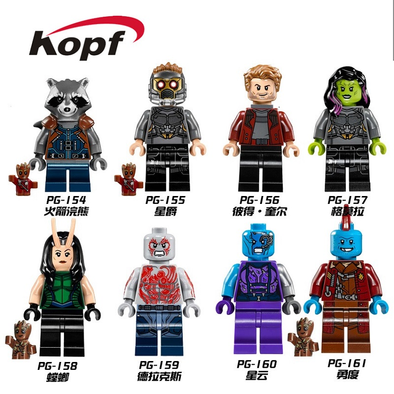 Single Sale Super Heroes Guardians of the Galaxy Rocket Racoon Star-Lord Peter Quill Yondu Building Blocks Children Toys PG8044