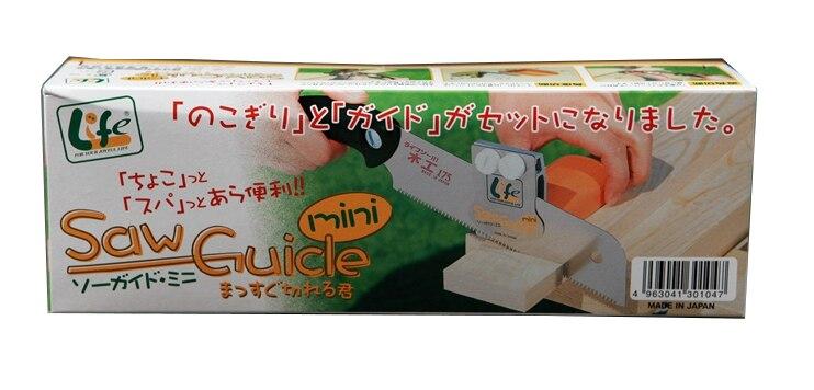GUIDE de scie MINI + universel S-175 scie à bois japonaise, menuisier scie à bois, fabriqué au japon