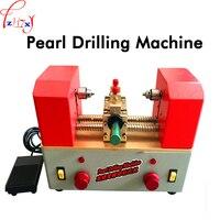 Перл сверлильный станок ZK B Дважды головой Высокая точность Pearl удар машина 5 35 мм Жемчуг перфорированные ювелирные инструменты 220 В 1 шт.