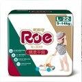 Hi-q roe new2014 newborn pañales de papel de papel desechables pañales de algodón suave pañales para recién nacidos a 3-14 kg bebé