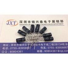 Бесплатная доставка 50 шт. 33 мкФ 25 В 105c цилиндрический Электролитический Конденсатор 5*7 ММ…