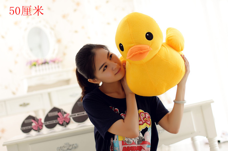 middle yellow duck plush toy lovely duck doll pillow birthday gift about 50cm дождевик yellow duck