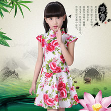 Kids Traditional Chinese Floral Cheongsam