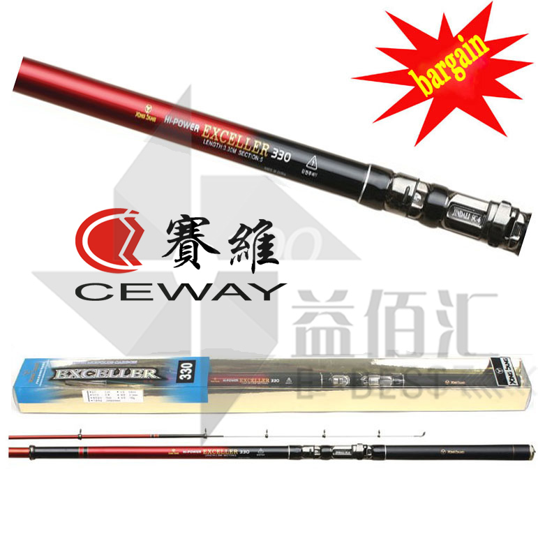 Carbon Fiber Rods Boat Fishing Rod CEWAY NEW 2018 EXCELLER Fishing Tackle Telescope Poles Light Fish Pole FREE SHIPPING carbon fibre lure pole fishing rod ceway esse spinning rods eging rockfish fish poles 3 sections 2 19m free shipping discount