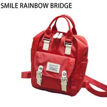 5ce0b7b7ba1f Новые стильные школьные сумки для девочек мини студенческие рюкзак для  детей женский рюкзак Детский рюкзак Эсколар