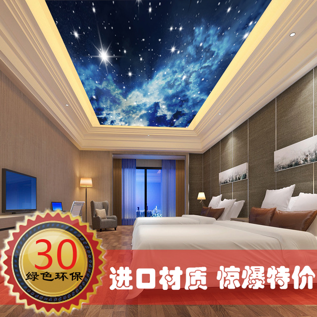Online buy wholesale star themes from china star themes for Ceiling mural in smokers lounge