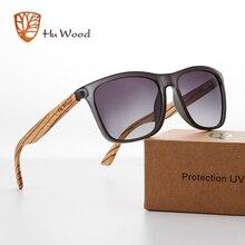 Hu gafas de sol cuadradas de madera para hombre, lentes de sol masculinas con diseño de marca, UV400, adecuadas para conducción, estilo Retro, polarizadas GR8034