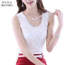 2017 Summer Elegant Women Floral Lace Sleeveless Blouses Tops Plus Size Slim Solid Camis Ladies Lace Shirt TB04