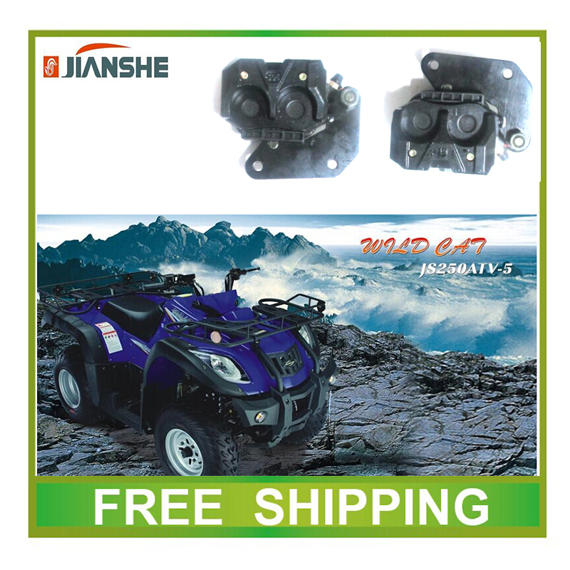 front brake master cylinder JIANSHE 250cc ATV atv250-3 accessories free shipping jianshe loncin 250cc engine main countershaft gear m5 atv quad accessories free shipping