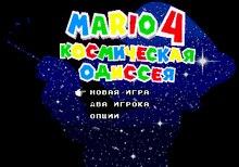 Super Mario4 16 bits MD Carte de Jeu Pour Sega Mega Drive Pour Sega Genesis