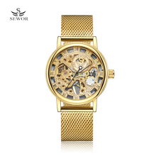 SEWOR New Gold Men's Skeleton WristWatch Stainless steel Antique Steampunk Casual Automatic Skeleton Mechanical Watches Male
