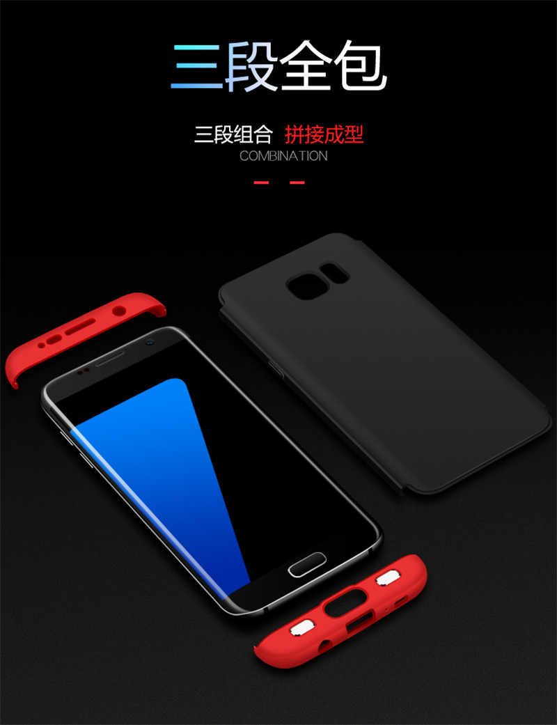 For Samsung S7 Edge Ultra Thin 360 Full Protective Luxury Cover Case For Samsung Galaxy S 7 Edge 3 in 1 Phone Coque Capa+Gift