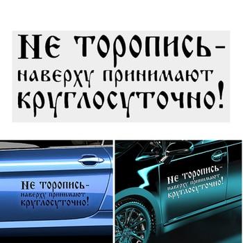 Pegatinas y calcomanías para coche, accesorios divertidos para automóviles, no se apresure,...