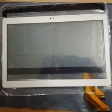 10 1 inch font b tablet b font touch screen display on the outside handwritten screen