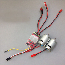 20A x 2 Bidirectional Brushed ESC Dual Way ESC Electronic Regulator with High Speed 380 Motor for RC DIY Car / Boats Parts