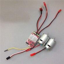 20a x 2 bidirecional escovado esc dupla maneira esc regulador eletrônico com alta velocidade 380 motor para rc diy carro/barcos peças