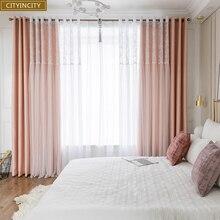 Затемненные + кружевные занавески для гостиной, двухслойные, элегантные, белые, маленькие, с ромашками, кружевная детская занавеска для спальни, для женщин