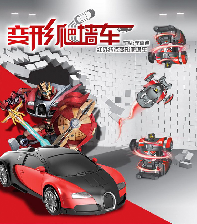 цена на Free Shipping Luxury Sports Car Models Deformation Robot Transformation Remote Control Wall Climb Stunt RC Car Toys Kids Gift