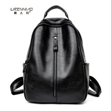 Lirenniao из искусственной кожи Для женщин Рюкзаки большой Ёмкость Винтаж рюкзак для подростков Обувь для девочек Школьные сумки черные летние Mochilas Mujer