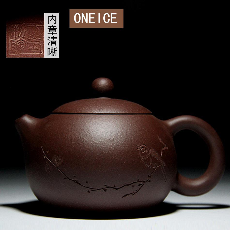 Pour The Xi Shi Pot Yixing Teapot Famous All Handmade Raw Old Purple Mud Fine Tea