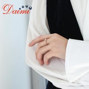 Image 2 - DAIMI حساسة خاتم اللؤلؤ 18K خاتم من الذهب الأصفر Adjustale 5 5.5 مللي متر الأبيض مذهل تماما خاتم اللؤلؤ المستديرة
