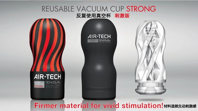 Japan Original Tenga Air-tech Male Masturbator