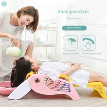 CZY Bird-shaped Collapsible Child Shampoo Recliner Baby Shampoo Chair Extra Large Girl Shampoo Rack Shampoo Bed