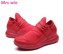Men Sneakers Breathable Air Mesh Running Shoes for Men Outdoor Fitness Black Tactics Sport Shoes Gym Trainers Shoes