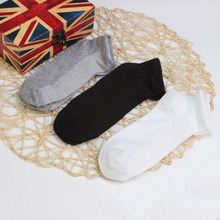5 Pairs/Lot High-Quality Casual Cotton Ankle Summer Socks