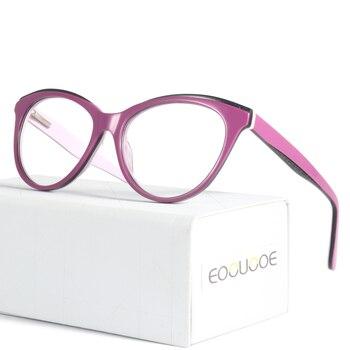 366095481c EOOUOOE púrpura de las mujeres óptico azul Gafas femenina acetato de Gafas, Gafas  Monturas Gafas Opticas gato marco