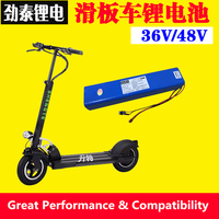 Universal 36V 12AH Lithium ion Li ion Rechargeable battery 5C INR 18650 for electric scooters /E scooters , 36V Power supply