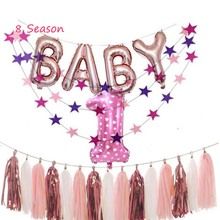 8Season Baby Balloons16 Inch Letter Balloon Rose Gold Girl Boy Shower Alphabet for Wedding Birthday Party Supplies