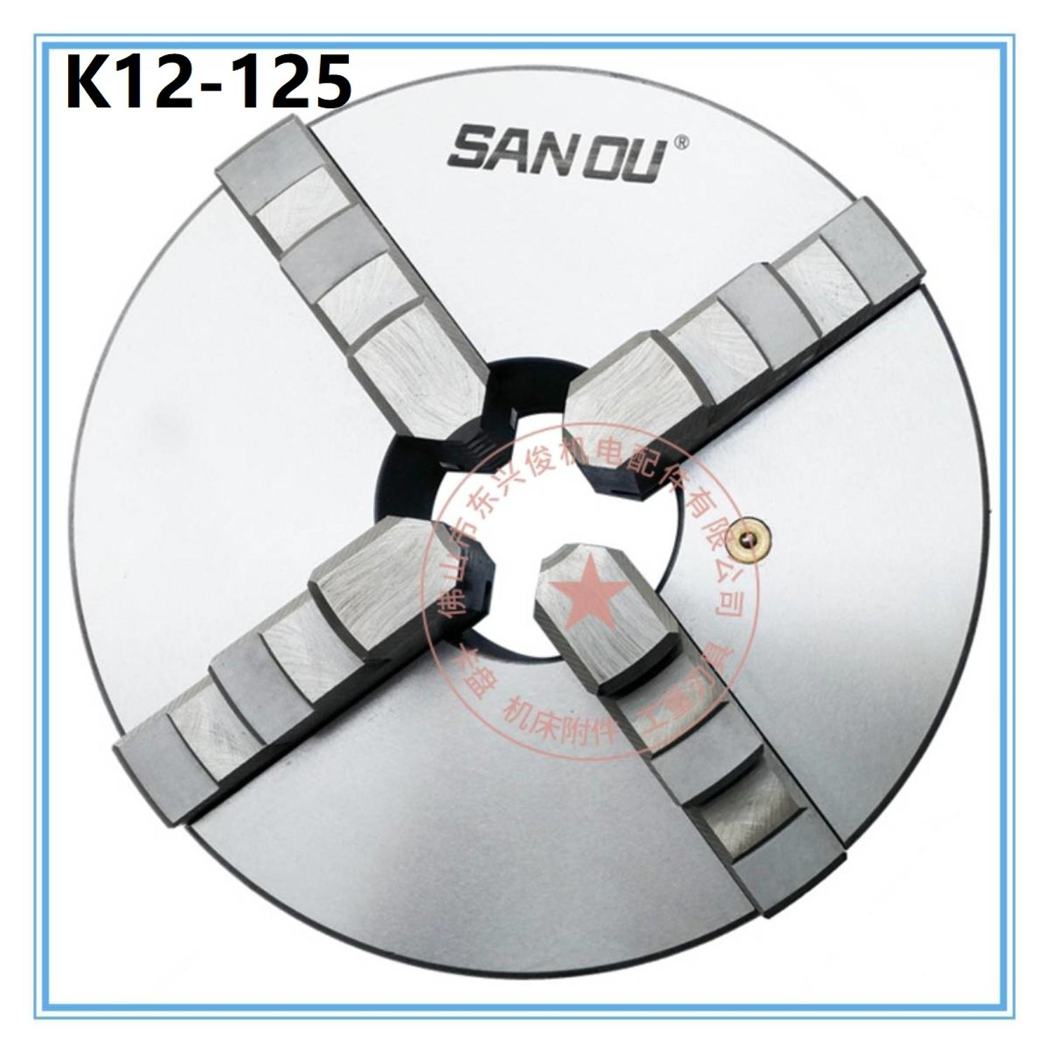 Sanou K12 125 4 Four Jaw Lathe Chuck Cartridge 125mm with Self Centering M8