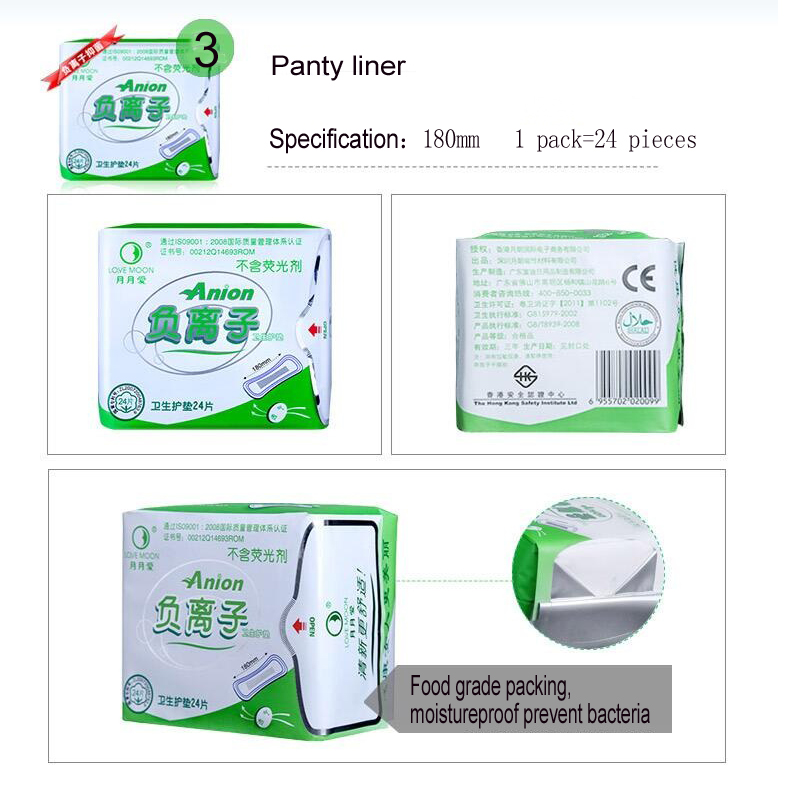 10 pack love moon anion sanitary pads 100% cotton anion pads winalite anion love moon strip panty liner feminine hygiene product 18