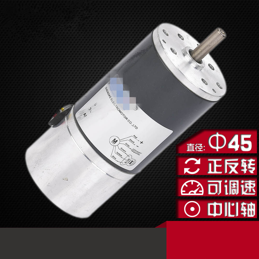 Moteur de vitesse de moteur à courant continu sans brosse BLDC-45SRZ-S pilote intégré 12V 24V 45mm DIA ligne 6 1000 tr/min-5000 tr/min