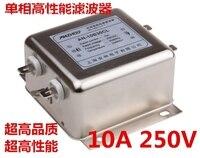 AN-10B30CL 10A 250 V ultra-alto desempenho filtro de três filtro indutor de energia Conector